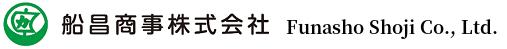船昌商事株式会社